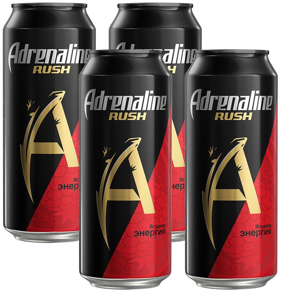 Напиток Adrenaline Rush энергетический Ягодная энергия 449мл (упаковка 4 шт.)