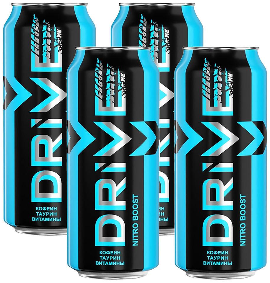 Напиток Drive me Nitro Boost энергетический 449мл (упаковка 4 шт.)