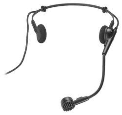 Микрофон Audio-Technica PRO 8HEx