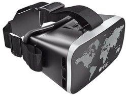 Очки виртуальной реальности для смартфона HIPER VRW
