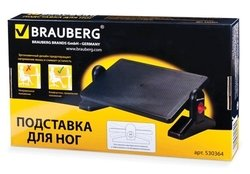 Подставка BRAUBERG с фиксаторами 530364