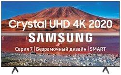 Телевизор Samsung UE43TU7170U 43