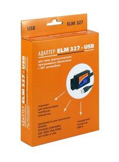 Автосканер проводной Вымпел ELM-327 USB