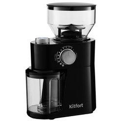 Кофемолка Kitfort КТ-741