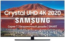 Телевизор Samsung UE65TU7570U 65