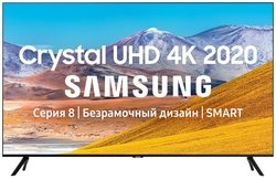 Телевизор Samsung UE65TU8000U 65