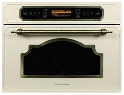 Микроволновая печь встраиваемая Zigmund & Shtain BMO 20.362 X