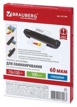 Пакетная пленка для ламинирования BRAUBERG Пленки-заготовки, 100 шт., 70х100 мм, 60 мкм, 531790