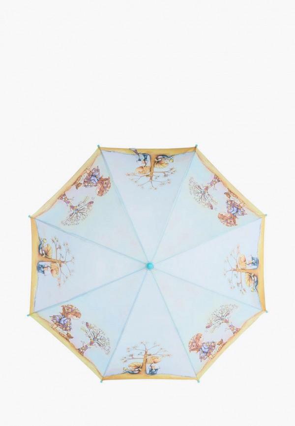 Зонт-трость Lamberti