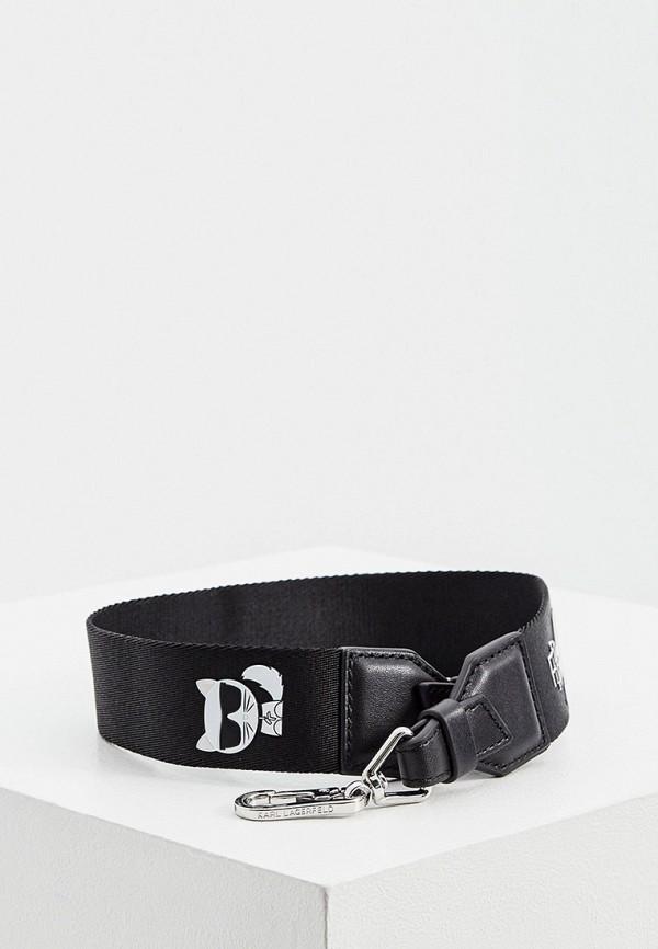 Ремень для сумки Karl Lagerfeld