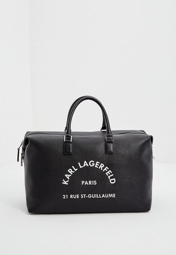 Сумка дорожная Karl Lagerfeld