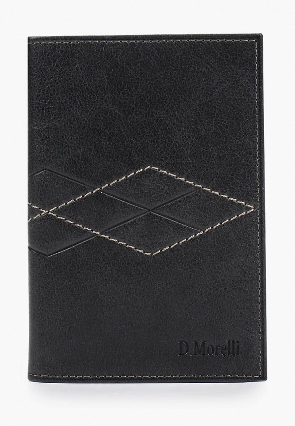 Обложка для паспорта D.Morelli