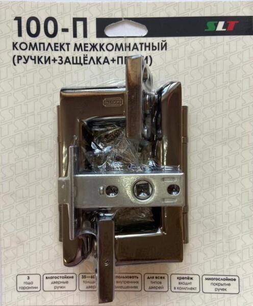 комплект ручки+ замок с фиксатором slt  черный никель 170-п a-235вн/рс