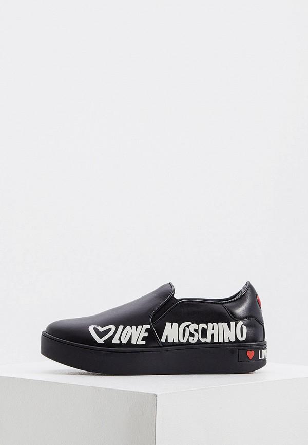 Слипоны Love Moschino