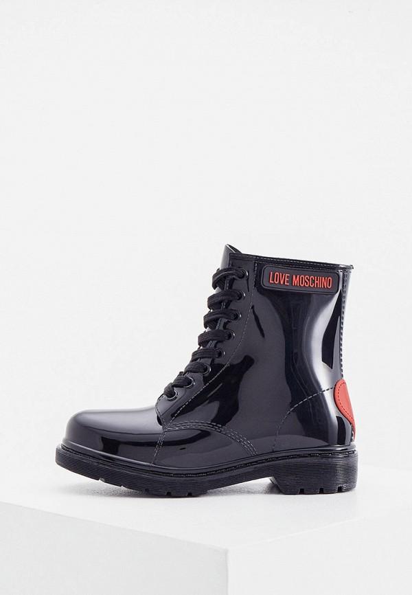 Резиновые ботинки Love Moschino