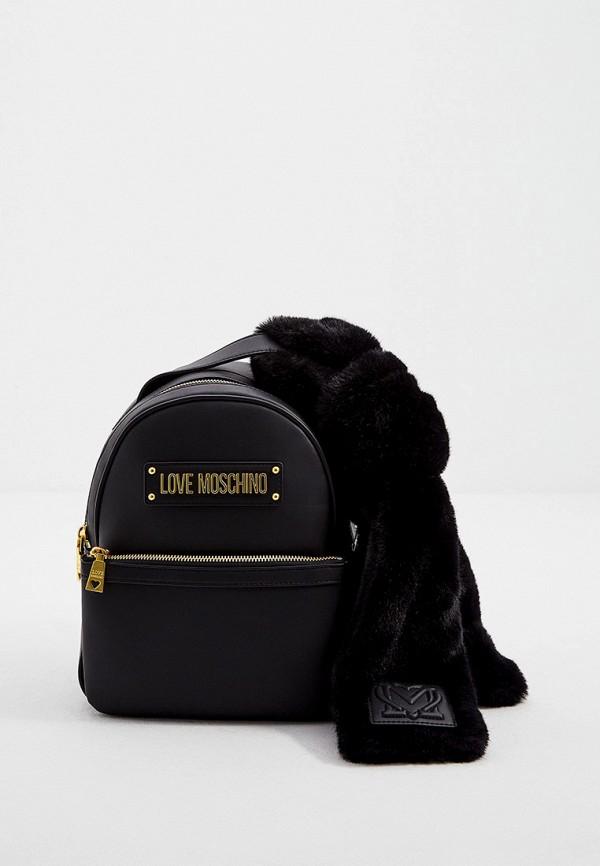 Рюкзак и горжетка Love Moschino