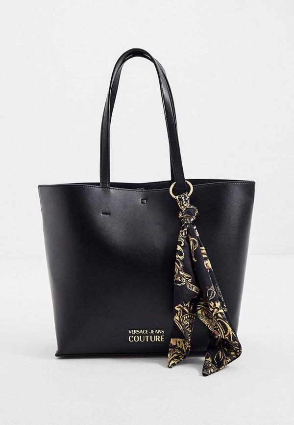 Сумка и органайзер Versace Jeans Couture