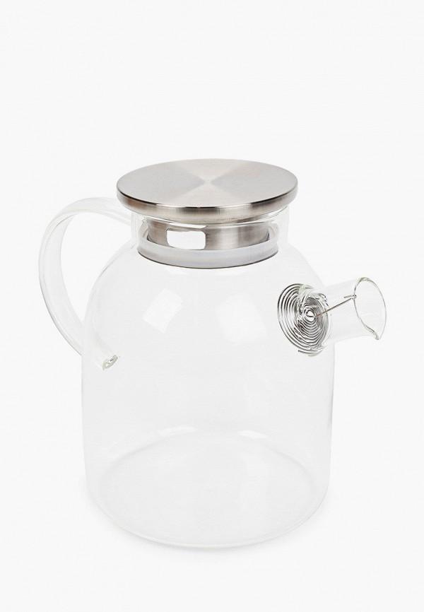 Чайник заварочный Kimberly