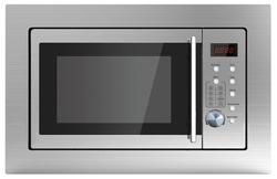 Микроволновая печь встраиваемая MAUNFELD XBMO202S