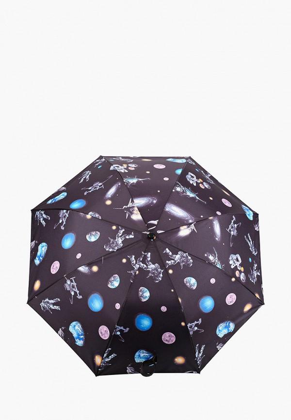 Зонт складной PlayToday