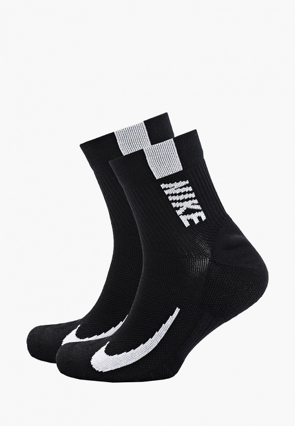 Носки 2 пары Nike